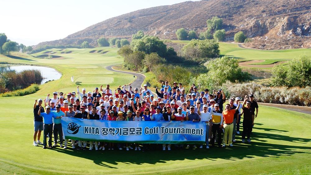 제2회 장학기금모금 Golf Tournament