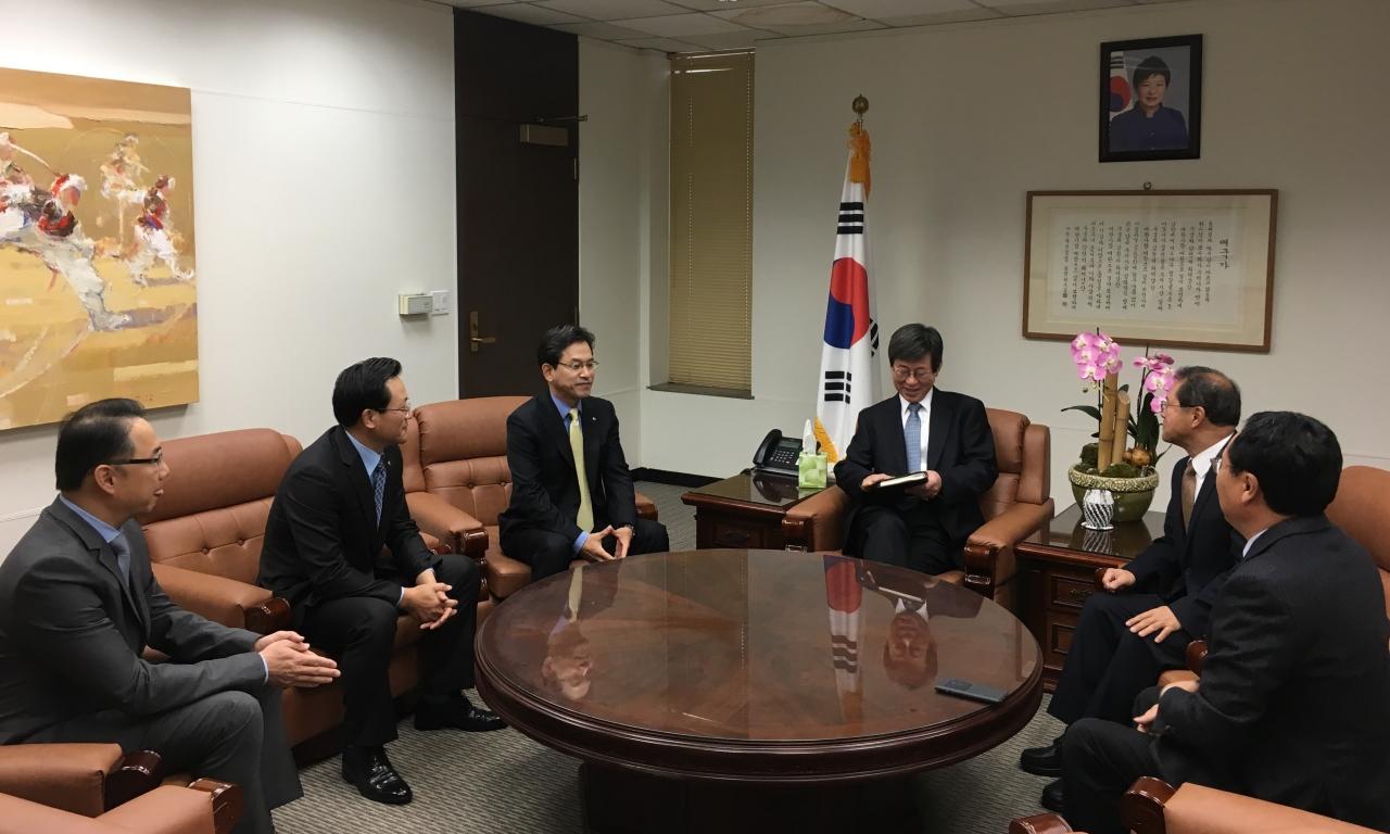 한국상사지사협의회(KITA) 임원단 초청 신년 간담회 개최