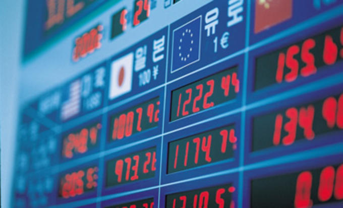 [KOCHAM] 경제정보 (BOKNY:2017년 상반기 미국경제 동향 및 하반기 전망)