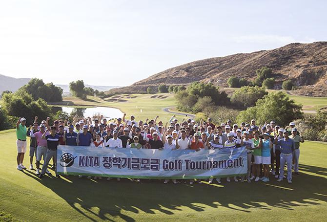 2017년 하반기 KITA 장학기금모금 Golf Tournament 성료