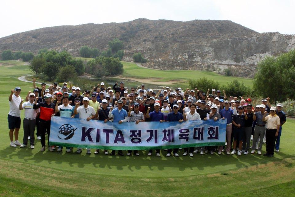2018  하반기  Golf Tournament 성료