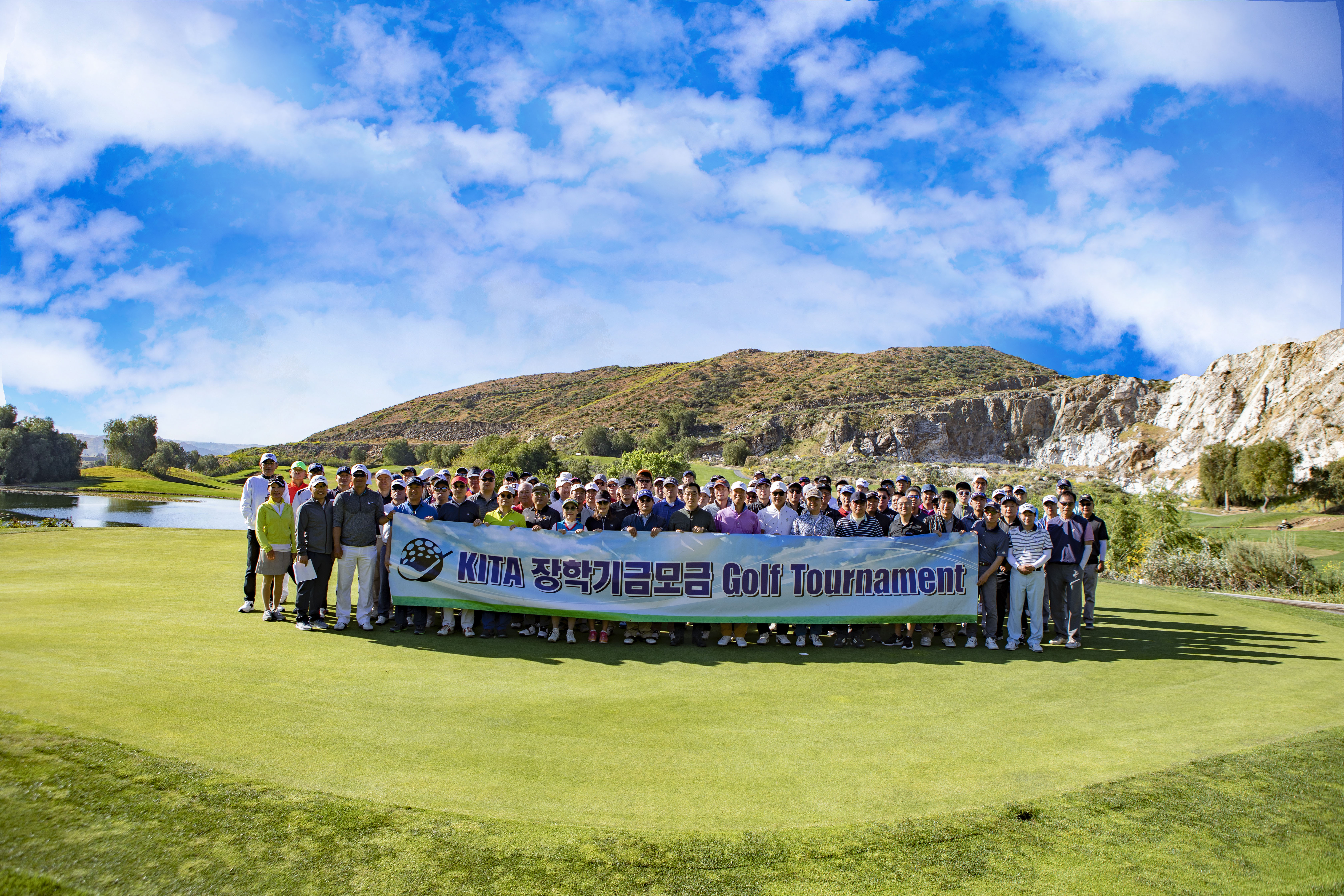 KITA 2019 상반기 장학기금모금 Golf Tournament  행사사진