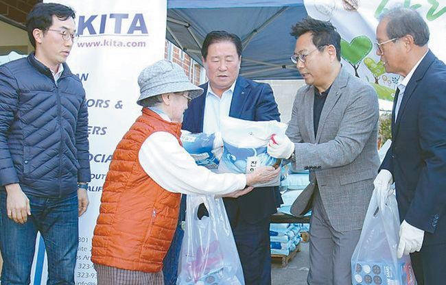 KITA, 커뮤니티 단체로 변신…주재원 친목 모임서 탈피