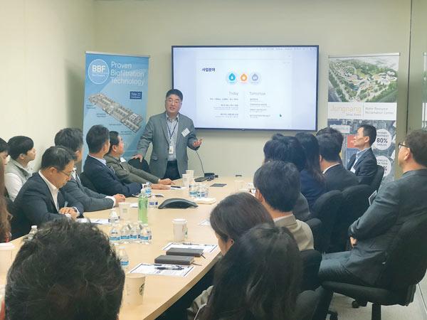 한국지상사협의회, 회원사 '투모로 워터' 방문