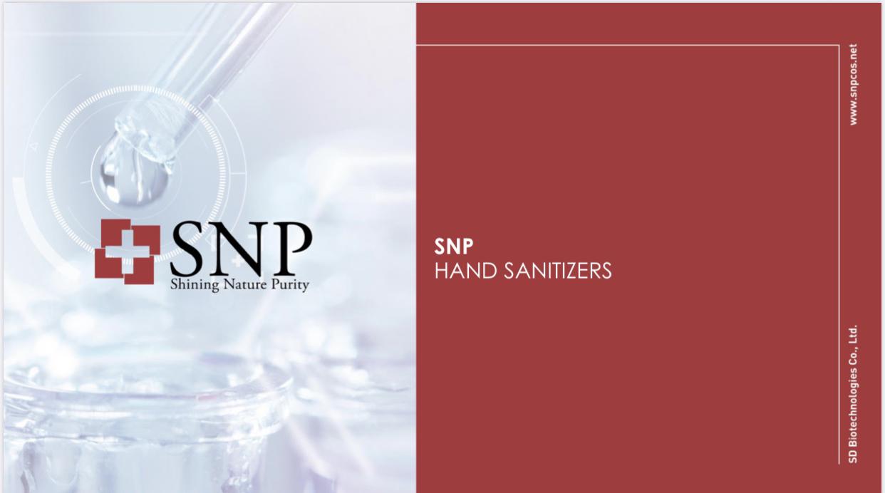 [Kita 4.16 news] SD Biotechnologies(USA) INC (신규회원사를 소개합니다)