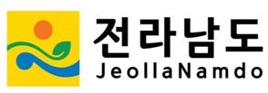 제1호) 신규회원사 소개 [전라남도LA 통상사무소]