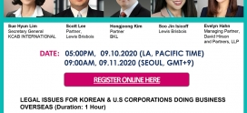 [KCAB INTERNATIONAL] Legal Webinar for Korean & U.S Corporations doing business overseas