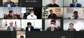 """""""한국 입국시 자가격리 기간 단축을…"""" LA총영사관·지상사협 간담회"""