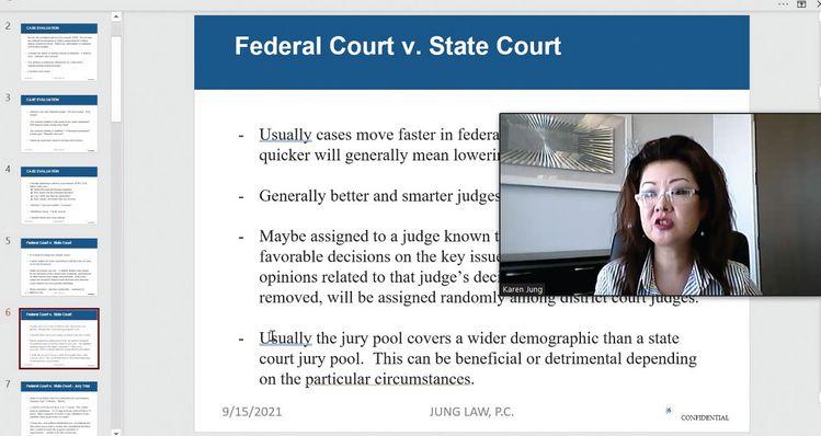 기업 관련 소송도 법원 선택이 중요