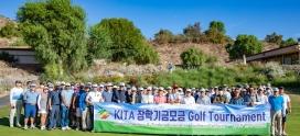 2021 KITA Golf Tournament