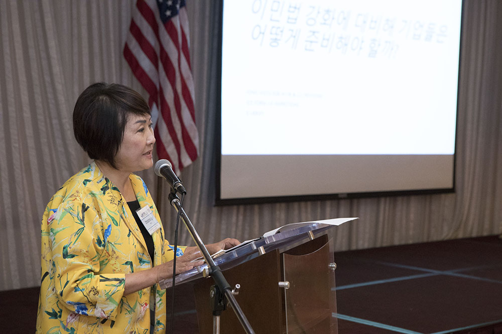 한국 기업체가 반드시 알아야 하는 트럼프정부 새이민법