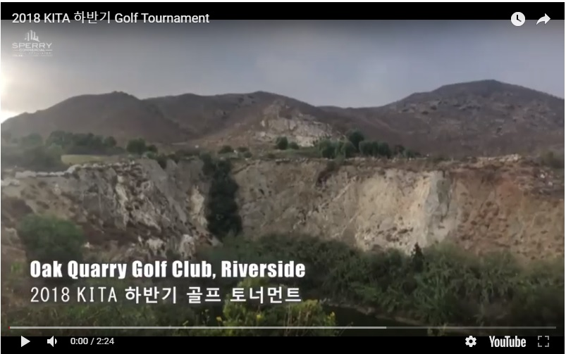 2018 KITA 하반기 Golf Tournament