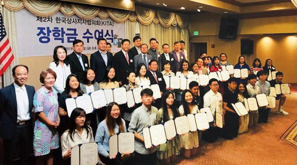 한국상사지사협, 43명에 장학금 수여