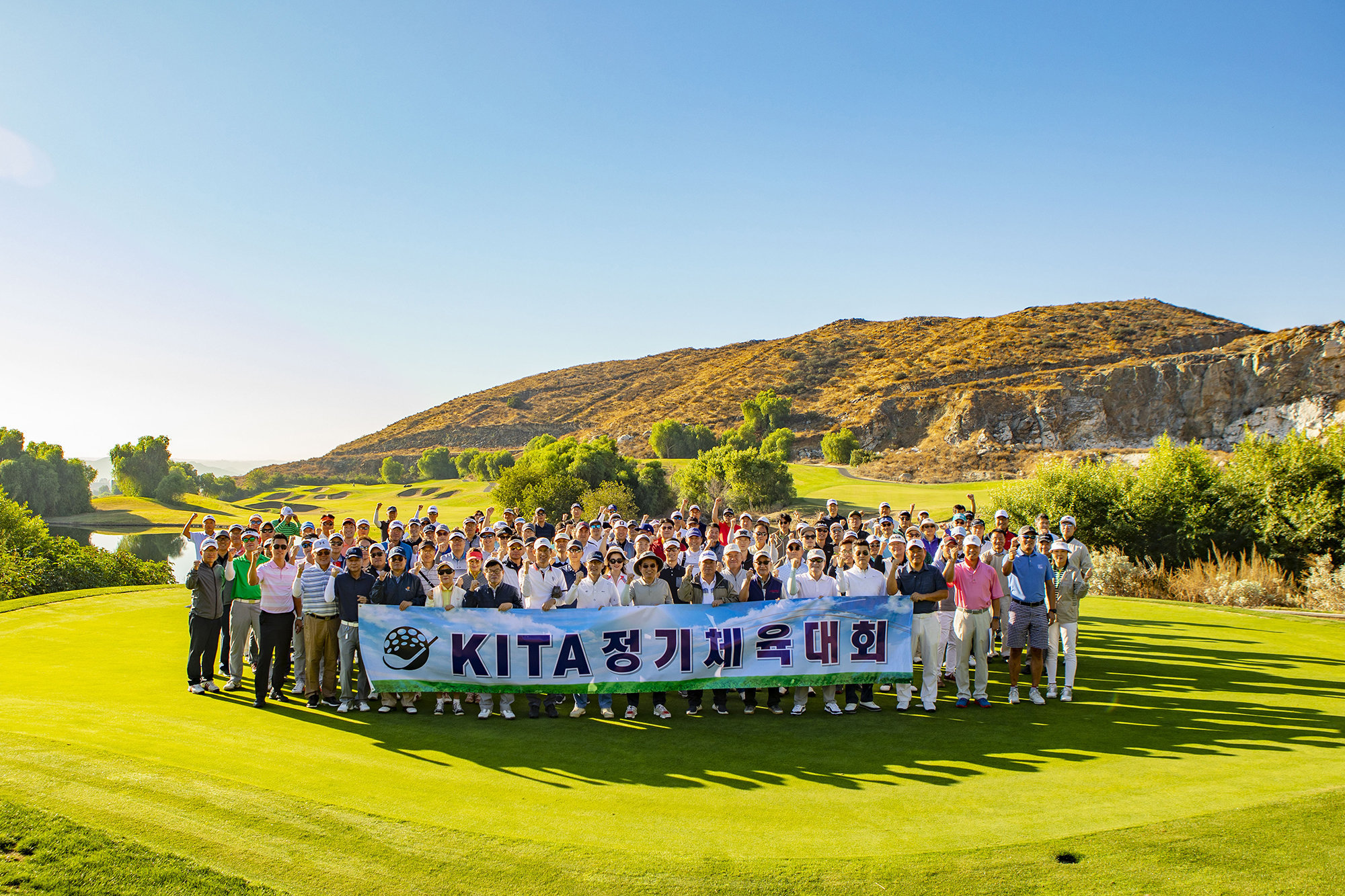 KITA 2019 하반기 체육대회 (Golf Tournament)