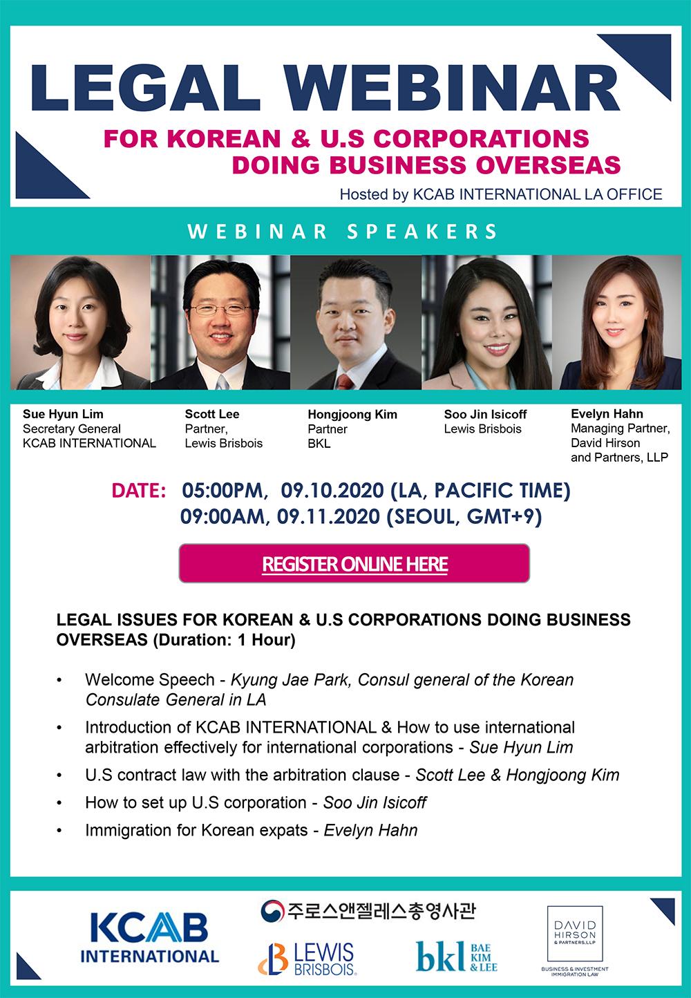 [KCAB INTERNATIONAL] Legal Webinar for Korean & U.S Corporations doing business overseas